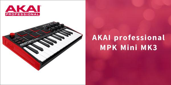 mkp mini mk3